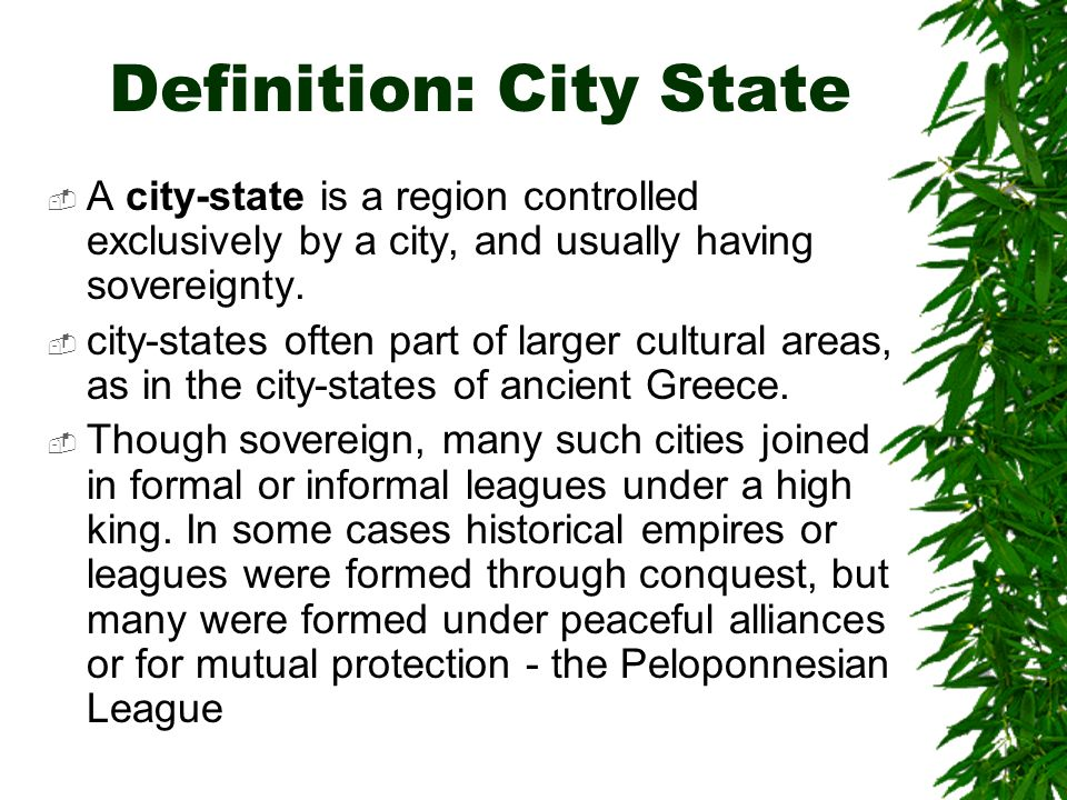 Image Result For Sovereign Definition