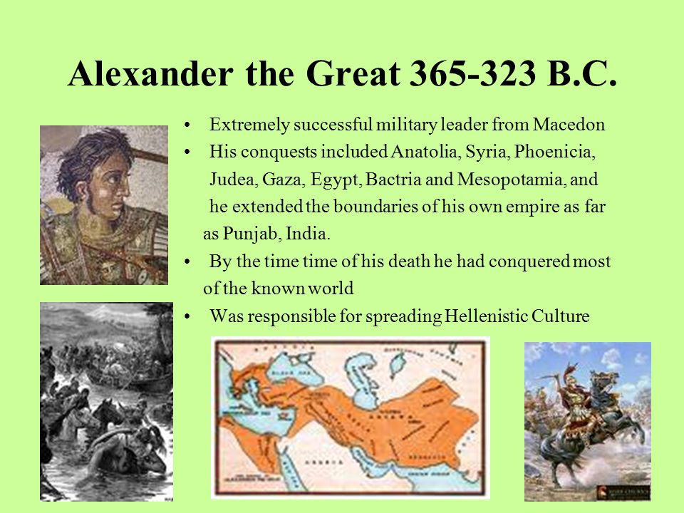 why alexander the great was great Alexander the great was an ancient macedonian ruler and one of history's greatest military minds who—as king of macedonia and persia—established the largest empire the ancient world had ever.
