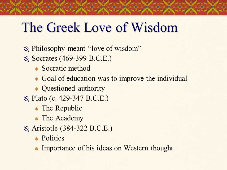 what were the goals of greek philosophy essay Lecture 8 greek thought: socrates  but their creative energies were also used to invent philosophy,  greek thinkers began to suspect that there was a rational.