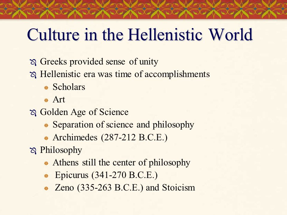the accomplishments of the greeks Ancient greek scientists have many inventions and discoveries attributed to them, rightly or wrongly, especially in the areas of astronomy, geography, and mathematics ptolemy's world, from.
