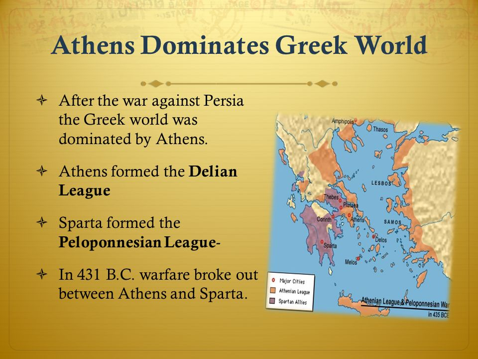 athens the greek world The world of ancient greece was filled with gods, led by the towering olympians —zeus, hera, apollo, poseidon, athena, and other giants of mythology.