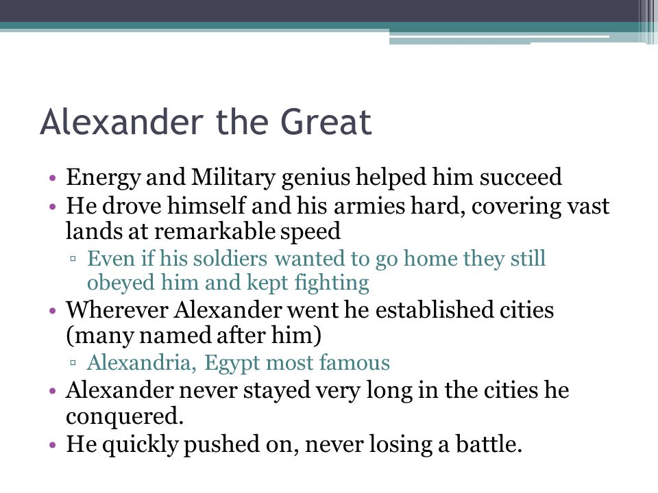 Alexander the Great - Summary