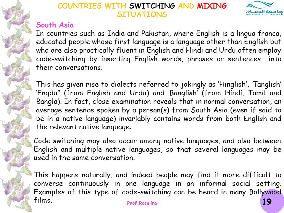 russian english code switching examples When do bilingual people code-switch  but if i mention book/movie in russian/english,  what is the comparison between code switching and code.