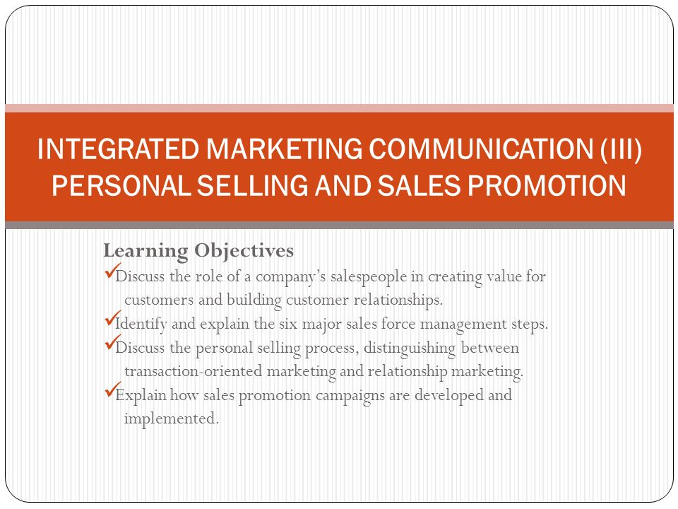 role of sales promotion
