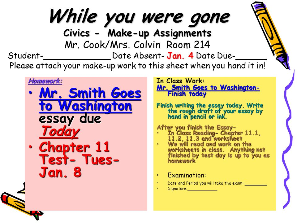 Civics Daily Lessons ppt download – Mr Smith Goes to Washington Worksheet