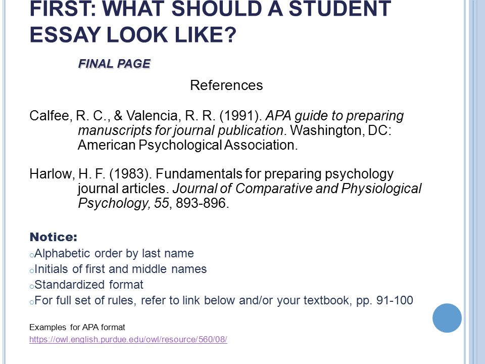 reference for and essay