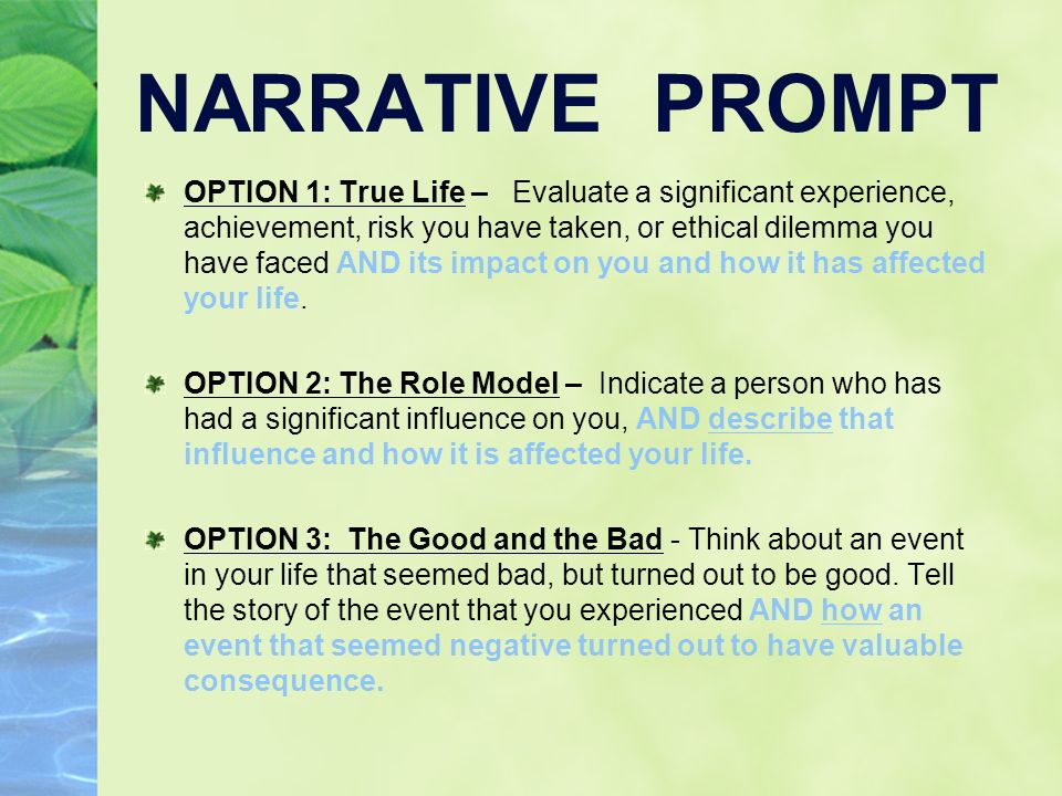 narrative writing prompt