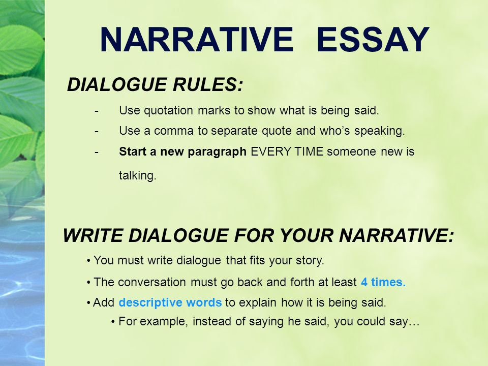 16 narrative essay dialogue - Narrative Essay With Dialogue Example