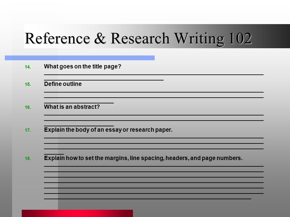 what is a reference page for a research paper