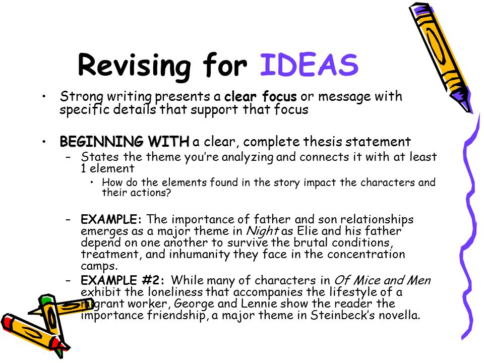 strong thesis statement friendship Start studying thesis statement quiz learn vocabulary, terms, and more with flashcards, games, and other study tools.