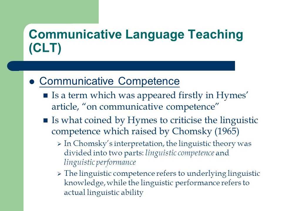 Competence and Performance in Language Teaching