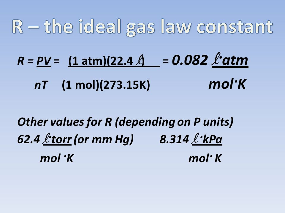 how to find ideal gas constant