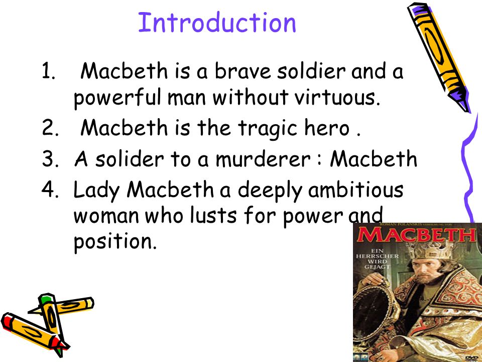 what is the relationship of macbeth and lady