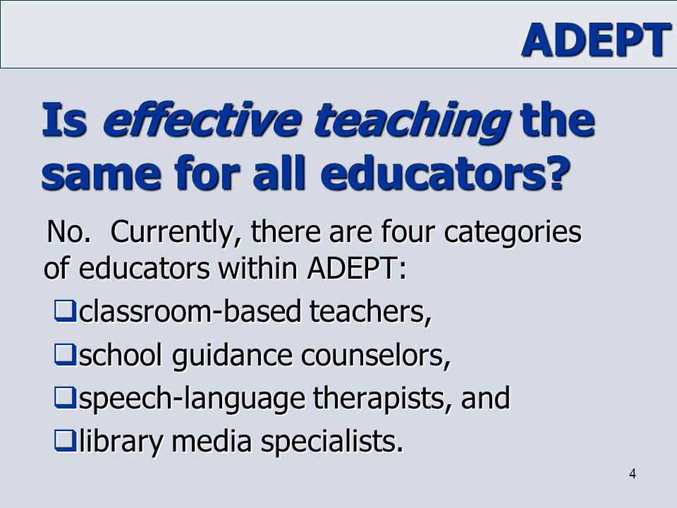 Is effective teaching the same for all educators