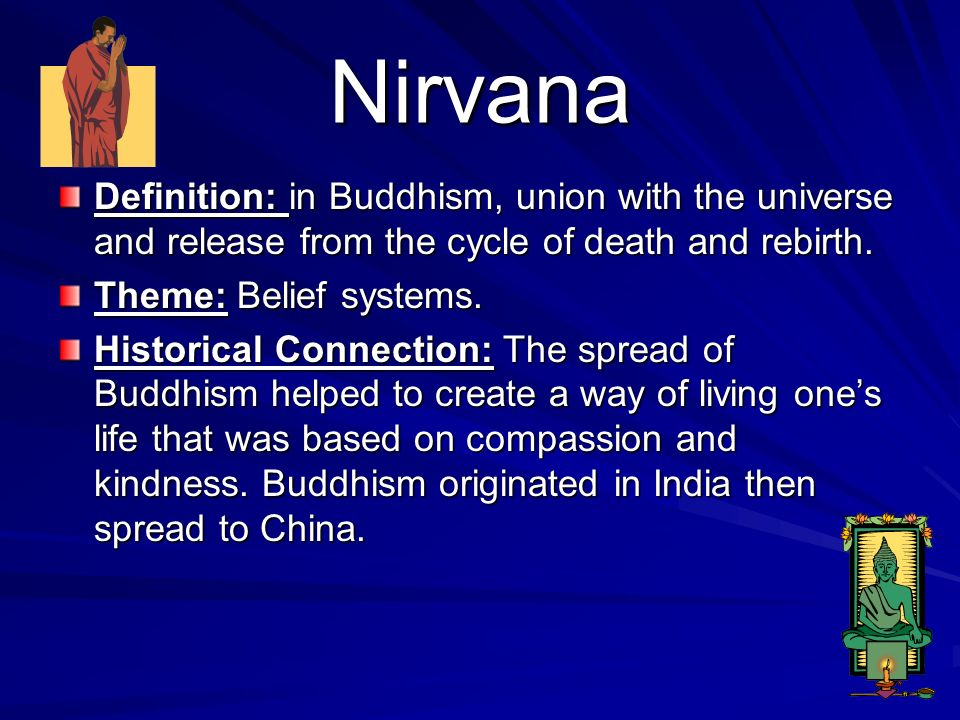 jewish and buddhism life cycle rituals essay The life of judaism is a book that will need to be taught thoughtfully it stands on its own less so than many collections simply because of what it hopes to accomplish by presenting the breadth of jewish religious experience through the research and testimony of jews.