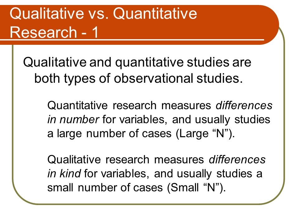 what is qualitative and quantitative research pdf