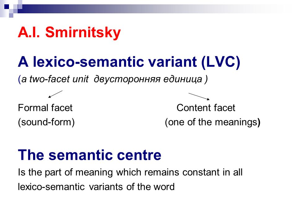 the semantic change of the word nice 443201 semantics & pragmatics 2012 lecture 3: semantic change 1  an improvement in the meaning of a word: the term nice derives from latin nescius ignorant and.