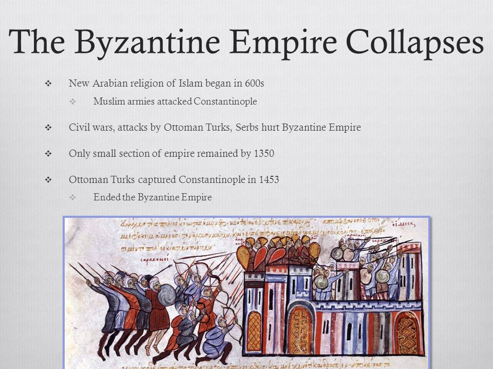 The Byzantine Empire Collapses