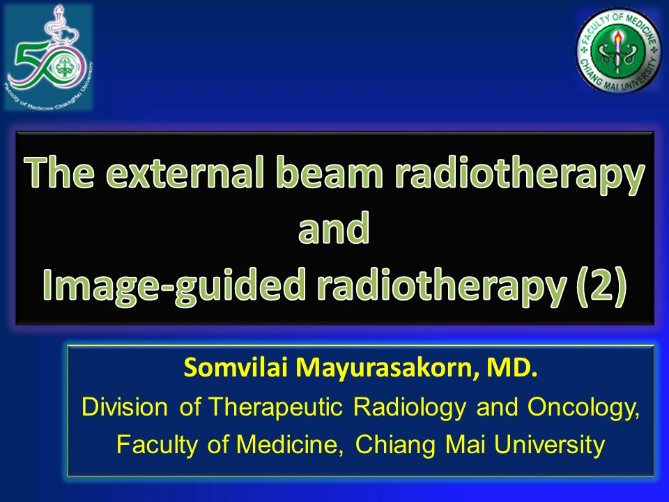 disadvantages of image guided radiotherapy