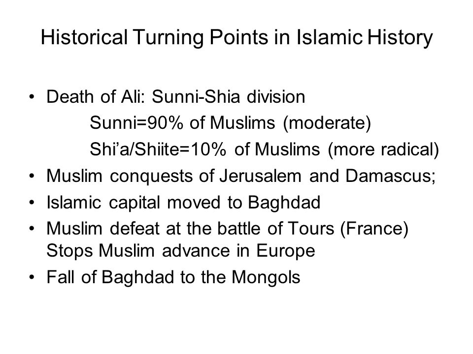 Historical Turning Points in Islamic History