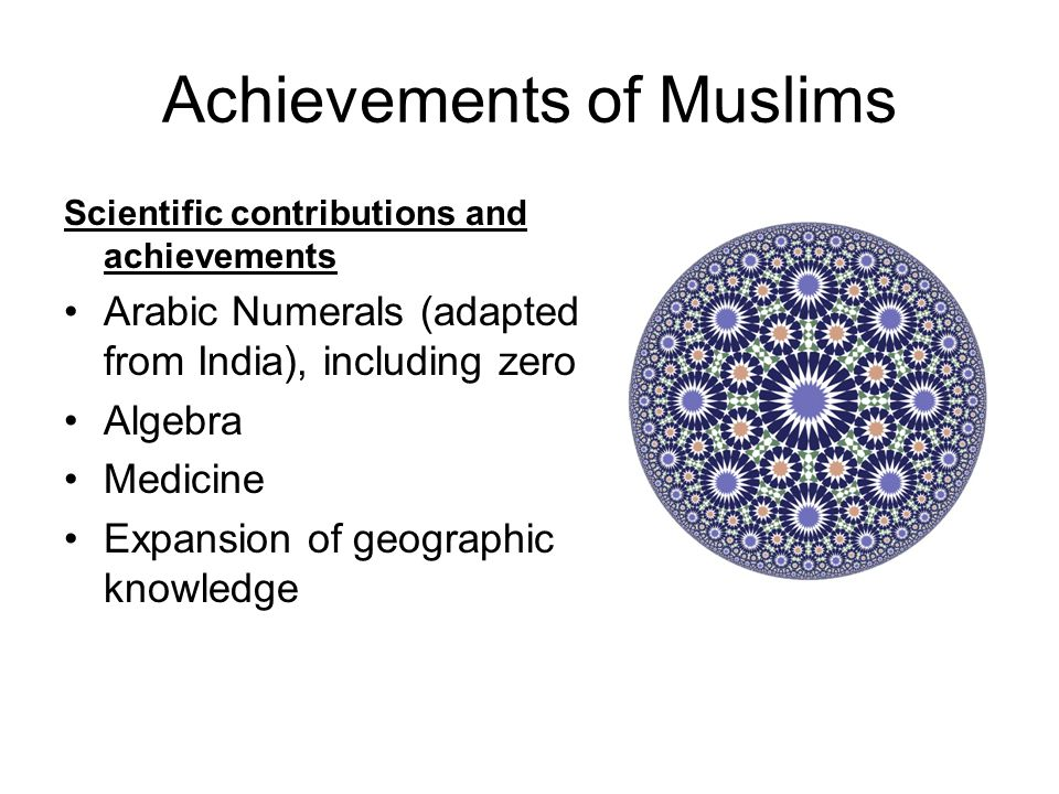 Achievements of Muslims