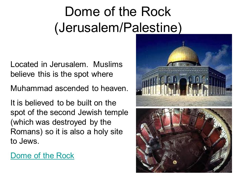 Dome of the Rock (Jerusalem/Palestine)