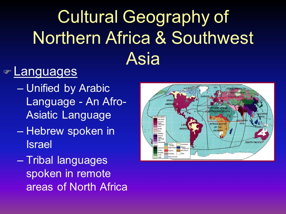 world religions and the north africa southwest The north africa/southwest asia realm is the source of three world religions: judaism, christianity, and islam islam, the last of the major religions to arise in this realm, transformed, unified, and energized a vast domain extending from europe to southeast asia and from russia to east africa.