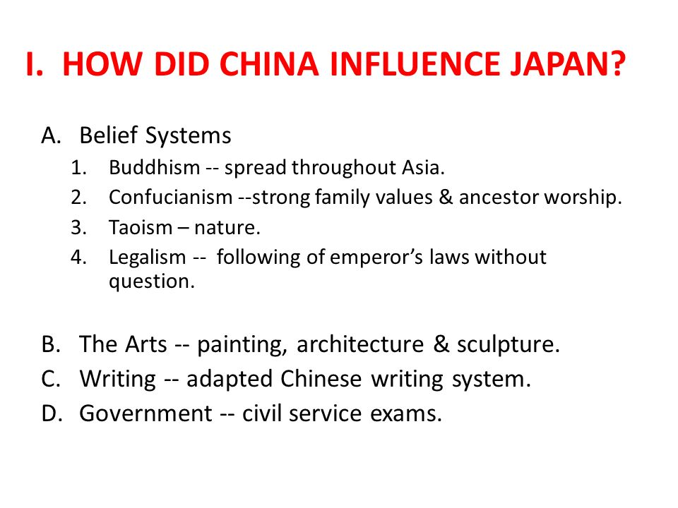 how did china influenced japan essay It was written and read by educated elites in china, japan, korea, and what is vietnam today haruo shirane :: the official language, the official writing system was chinese chinese was still the great model, the great standard by which the japanese saw themselves, measured themselves.