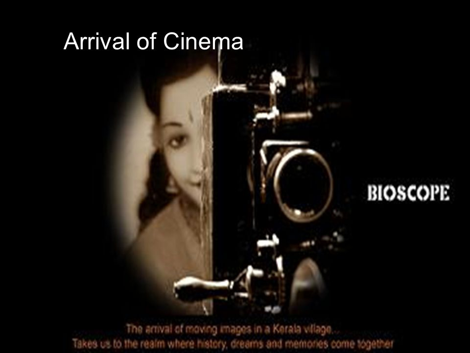 Arrival of Cinema