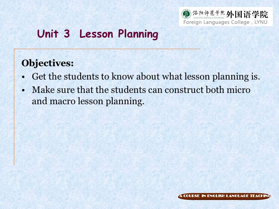 macro micro lesson plan Multi-step lesson plan for teaching language  visualized as they operate at the micro-, macro-, and meso-levels examining major concepts at th e micro-,.