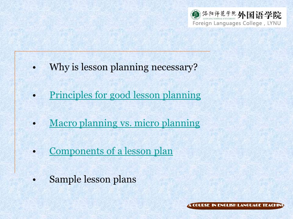 Unit Lesson Planning Objectives Ppt Download - College lesson plan template
