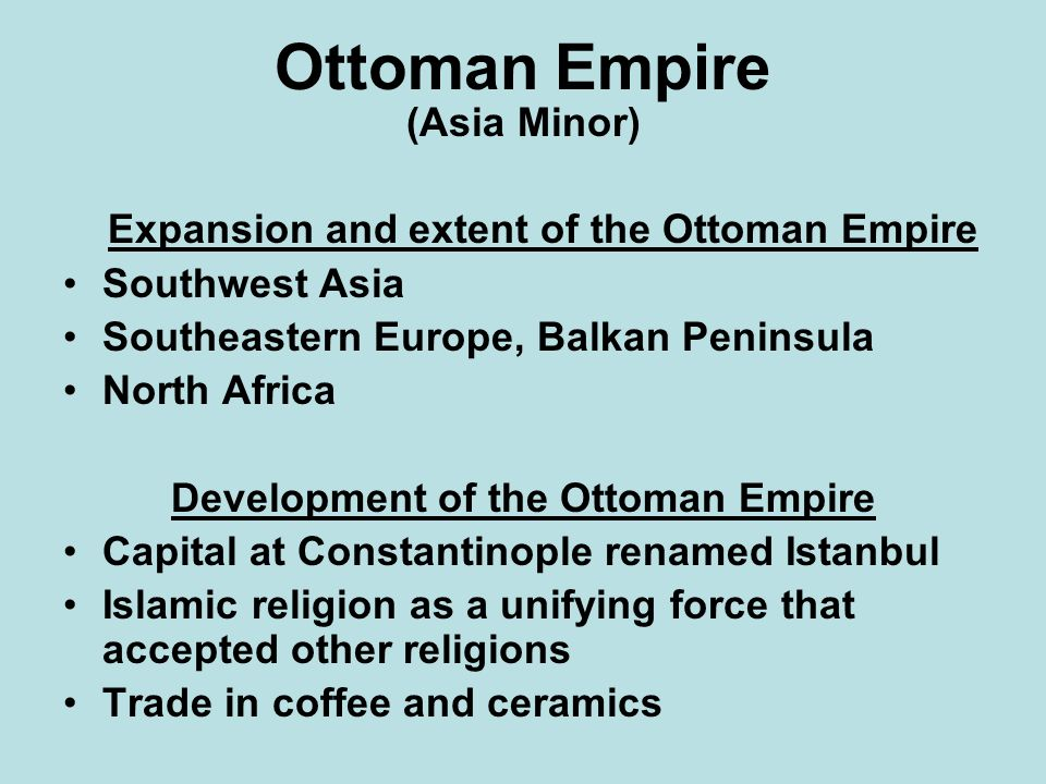 Development of the Ottoman Empire