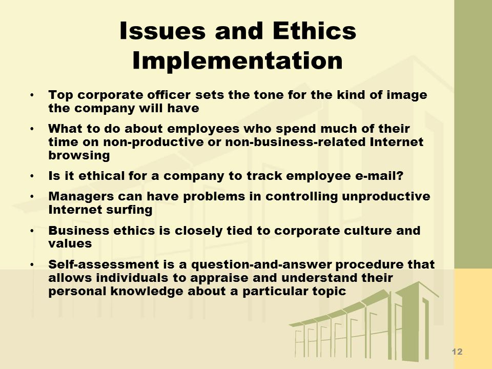 Issues and Ethics Implementation