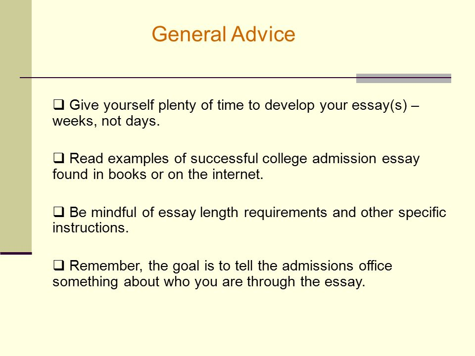 college admission essay examples about yourself