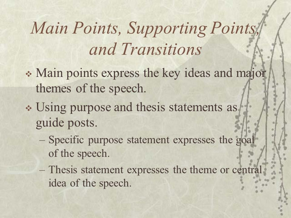 "what is the purpose of a thesis statement in a speech Yet if you grasp the function of a thesis statement, many forms are possible it  may take the form of a supported assertion as in ""i agree with the author because."