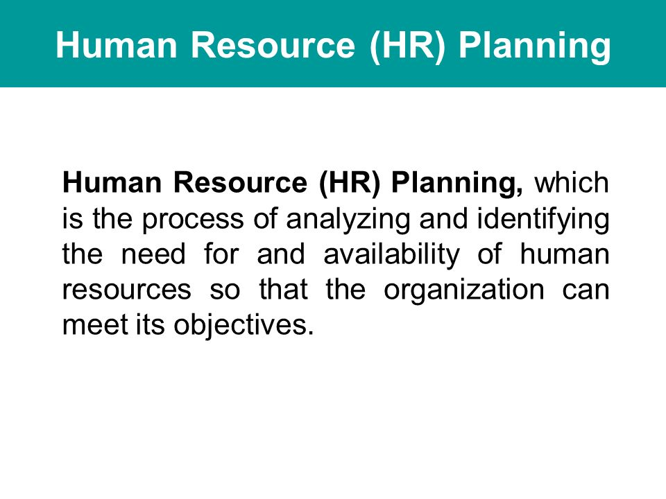objectives of human resource department