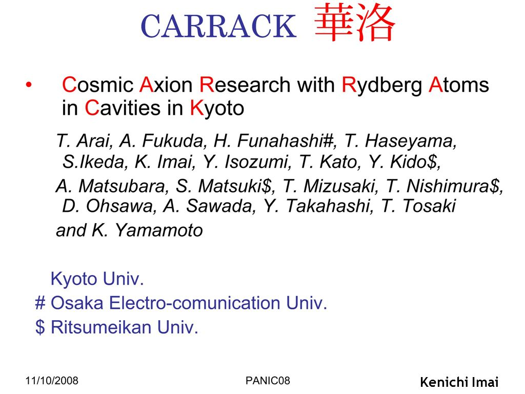 New CARRACK Kenichi Imai