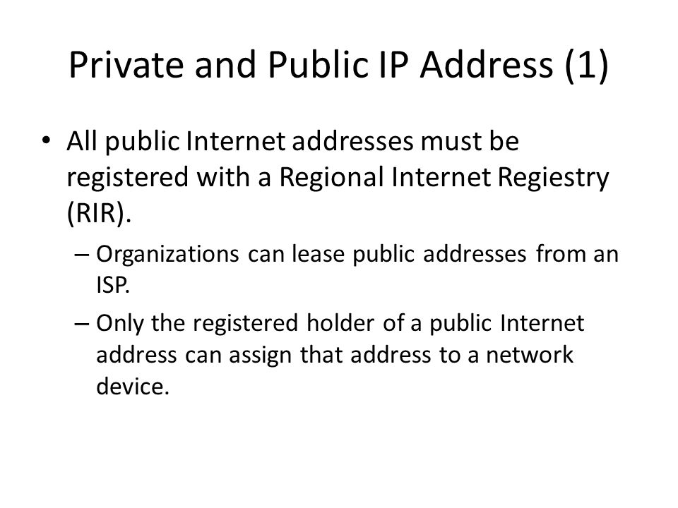 What are Public IP Addresses?