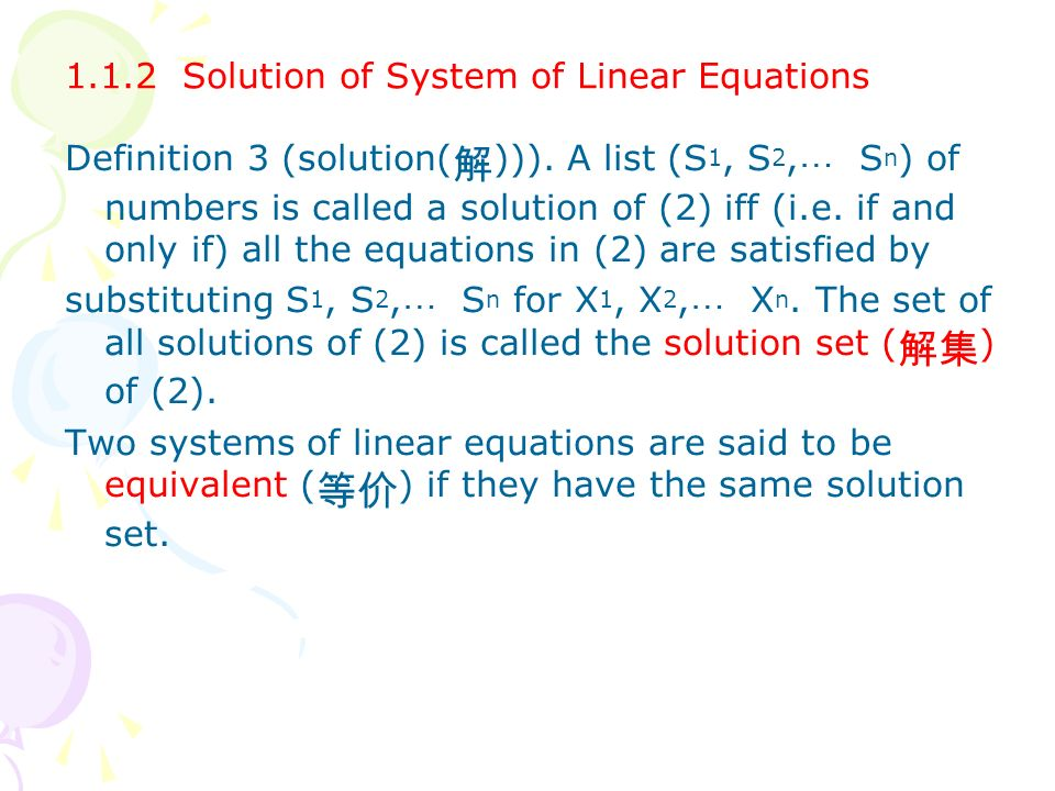 System of linear equations definition