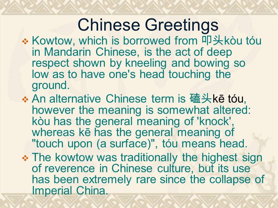 Greeting and names n ho hello nn ho ppt video chinese greetings m4hsunfo Images