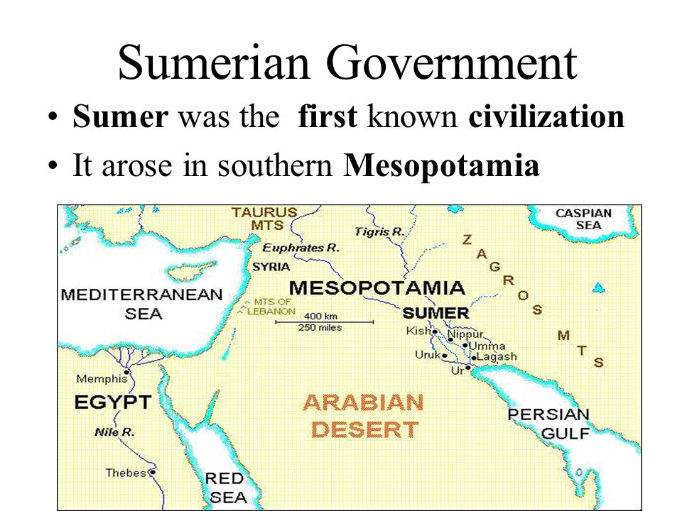 Sumerian Government Sumer was the first known civilization