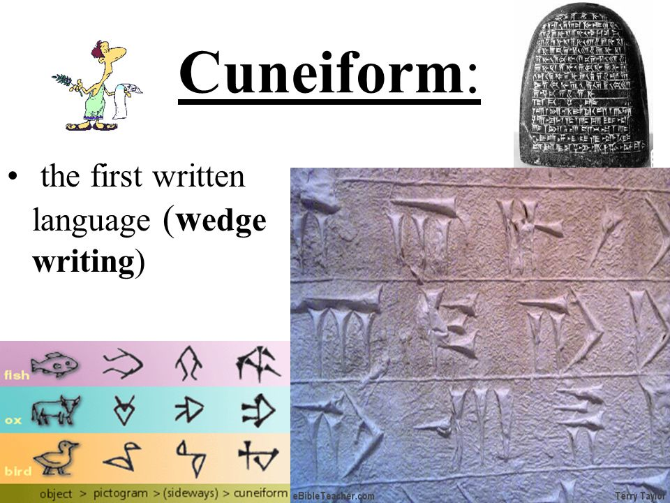 Cuneiform: the first written language (wedge writing)