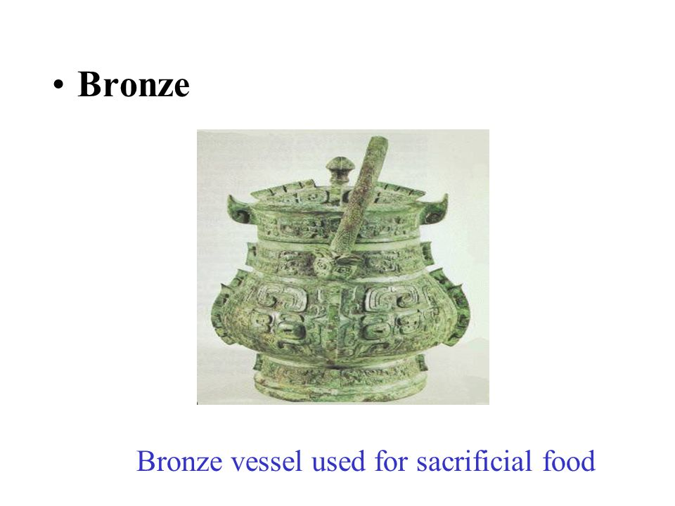 Bronze Bronze vessel used for sacrificial food