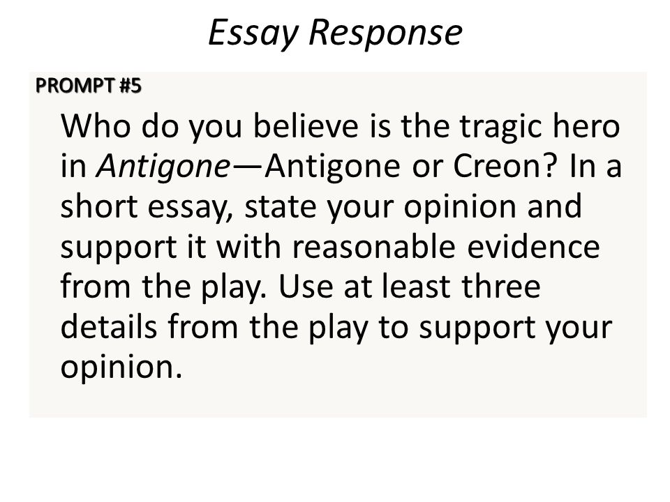 play response essays How to write a response essay this type of essay is basically a response to some work by the author this is a personal reaction and attitude to the specific ideas revealed in a certain work and their application of the author's life.