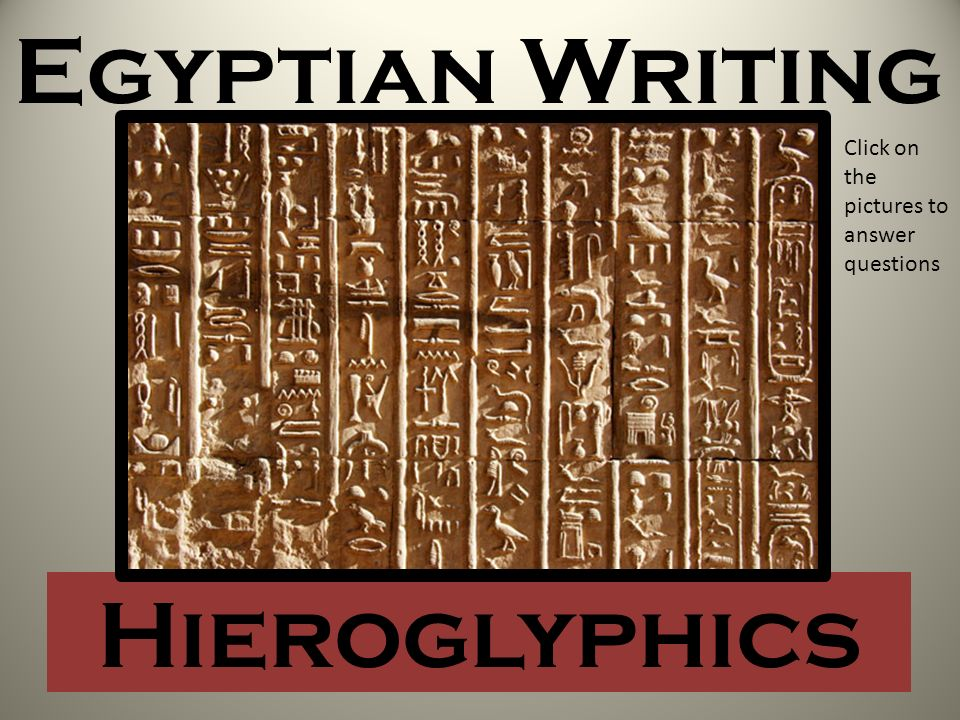 egyptian art essay questions Current discussions about art are very much centered on the question of art   the same can be said about the art of ancient egypt and the inca empire: it is not  art  in his essay, benjamin opposes the fascist aestheticization of politics to the .