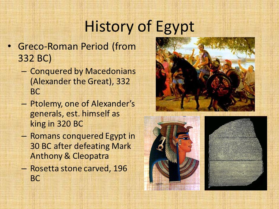 History of Egypt Greco-Roman Period (from 332 BC)