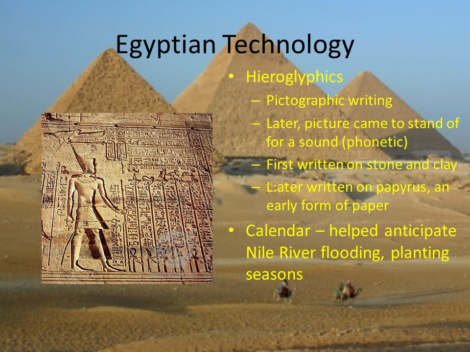 Egyptian Technology Hieroglyphics