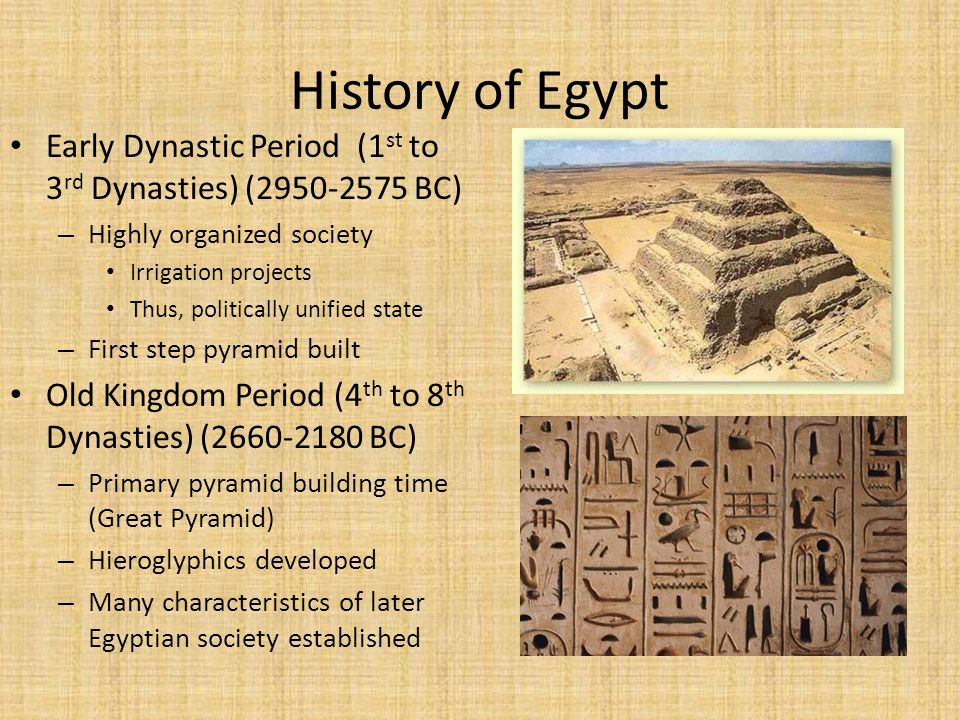 History of Egypt Early Dynastic Period (1st to 3rd Dynasties) ( BC) Highly organized society.