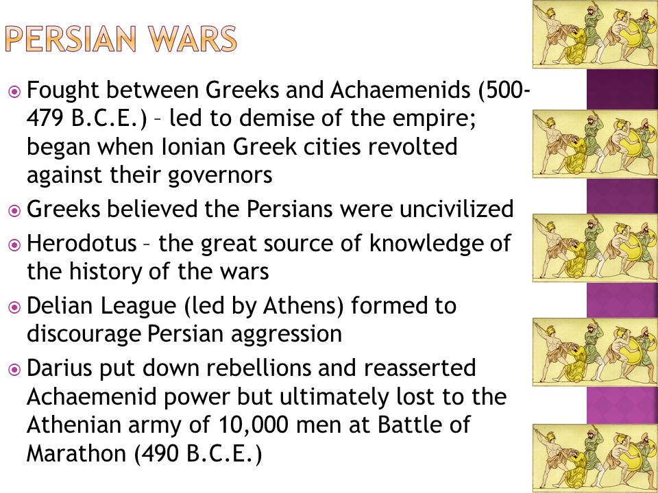 a review of the persian wars From the persian wars to the final defense of the roman empire, makers of ancient strategy demonstrates that the military thinking and policies of the ancient greeks and romans remain surprisingly relevant for understanding conflict in the modern world.