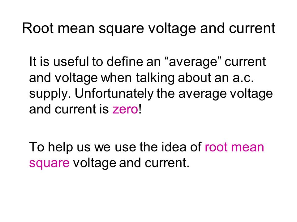 how to find the root mean square